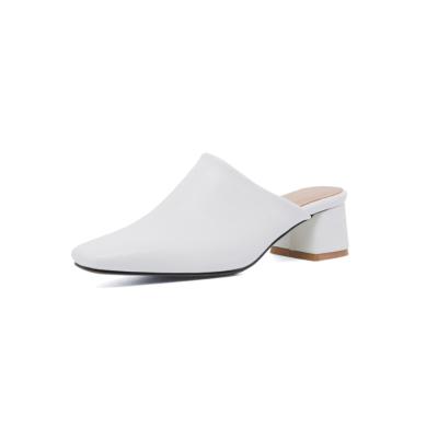 White Women's Square Toe Vegan Leather Low Block Heel Mules Shoes
