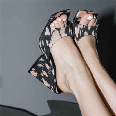 Zebra Print Heeled Slide Sandals Square Toe Satin Quilted Mules