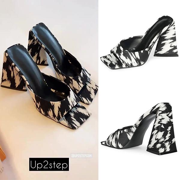 Summer Shoes Trend-Animal Print Slide Sandals